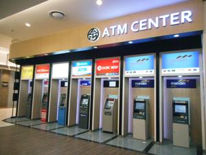 Cara Cek Saldo Lewat SMS Banking